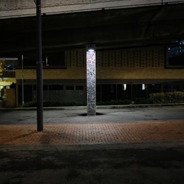 maze (2)